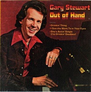 Gary stewart out of hand cover