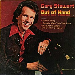Gary Stewart Out of Hand